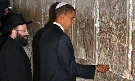 obama_wall